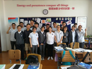 All you ever wanted to know about teaching in China but forgot to ask. Part 1 (of 4)