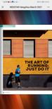 The Art of Running: Just Do It!