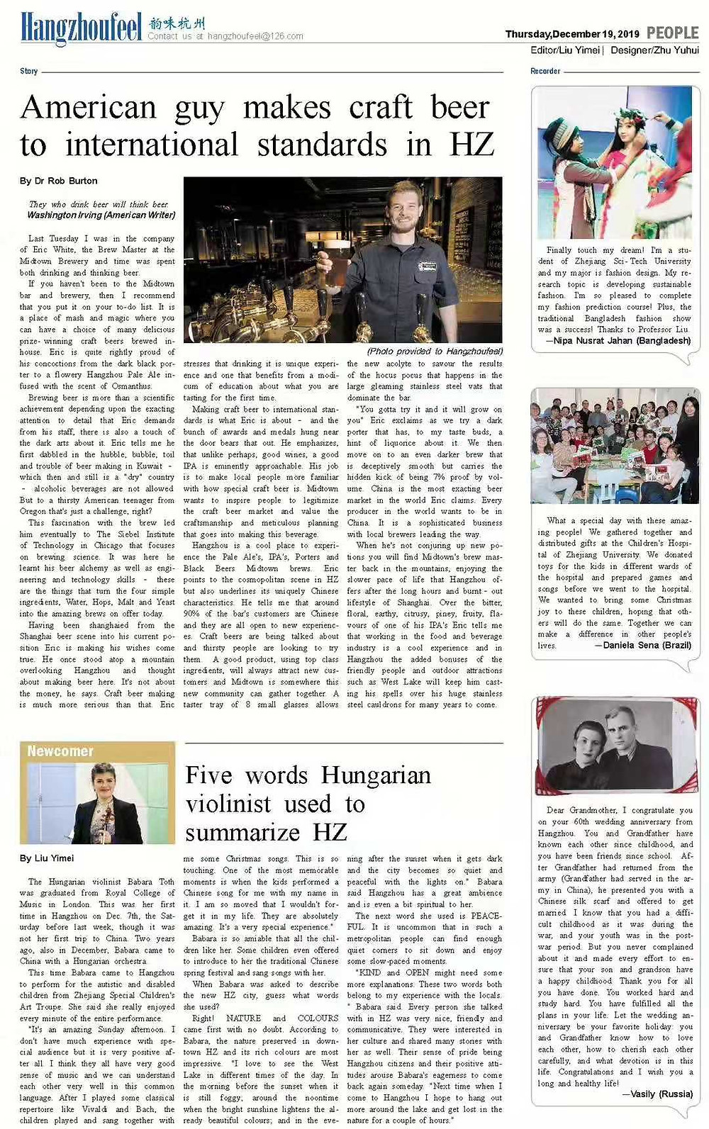 Hangzhoufeel article