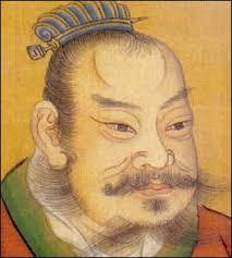 Su Shi (Su Dongpo) Chinese poet
