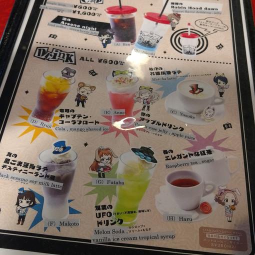 The drink menu. Yum yum so many things!