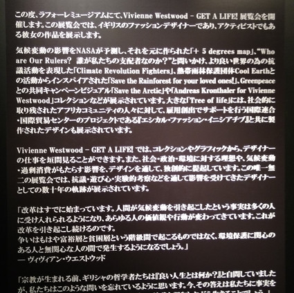 Japanese introduction