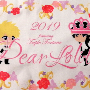 Dear Lolita 2019 - July 6th - 7th 2019