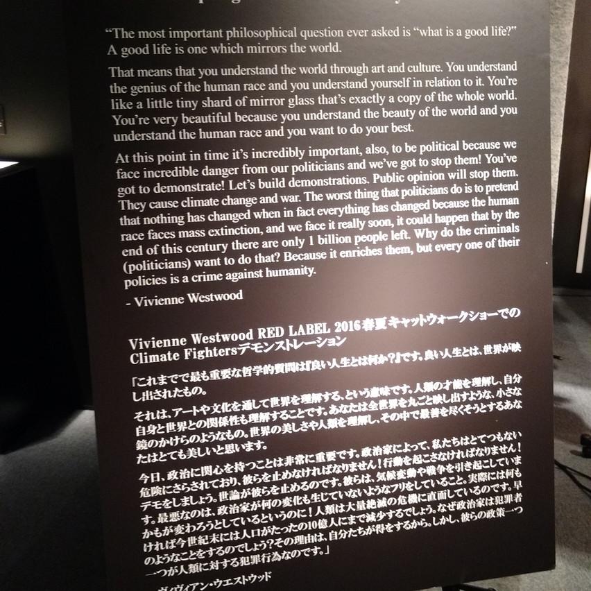 A description of the collection
