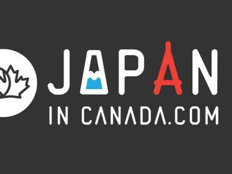 JAPAN IN CANADA - New Kawaii Blogger Position!