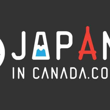 JAPAN IN CANADA - New Kawaii Blogger Position!