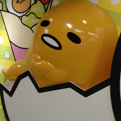 Another Gudetama greets you on the side.