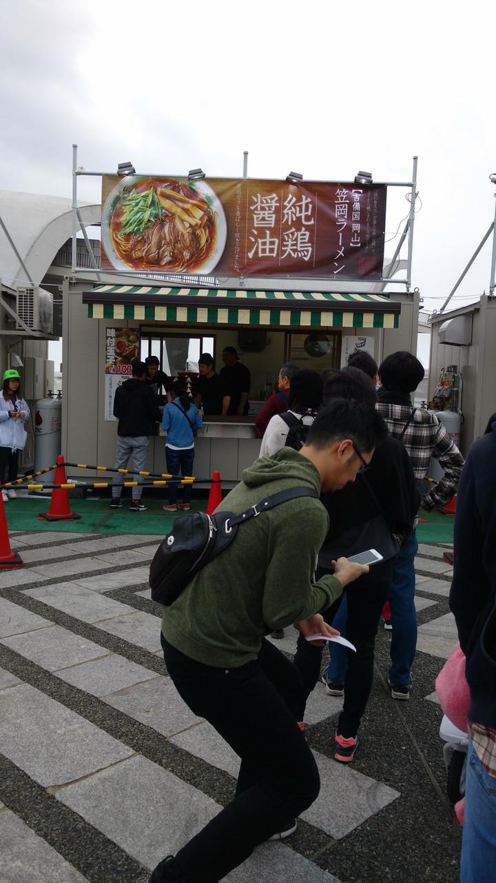 Otatsu x Jimbocho Kai Ramen Shop