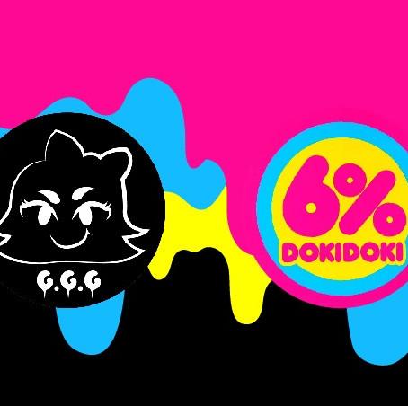 BIG NEWS: Kawaii Brand Ambassador for 6%DOKIDOKI in Canada!