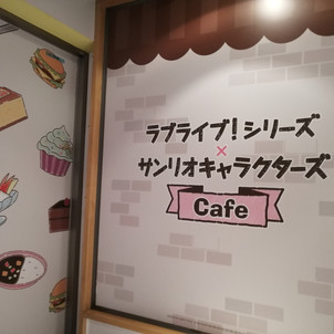 Cute Cafe Days - Part 1