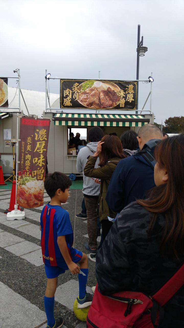 Kanazawa Mentatsu Kenrokukai Ramen Shop