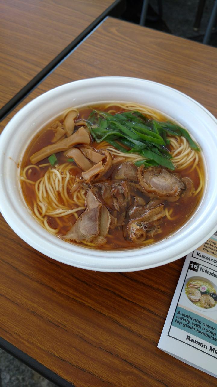 They were serving Okayama Kasaoka Ramen. Flavour: Syoyu / Noodle Thickness: Thin / Taste: Light