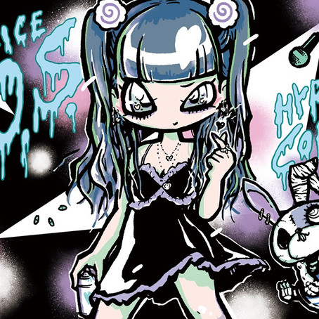 NEW! HYPER CORE is now available at GHOST GiRL GOODS!