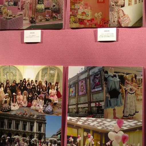 End timeline. Included tea party photos (which, the tea party photo from China had the most guests!)