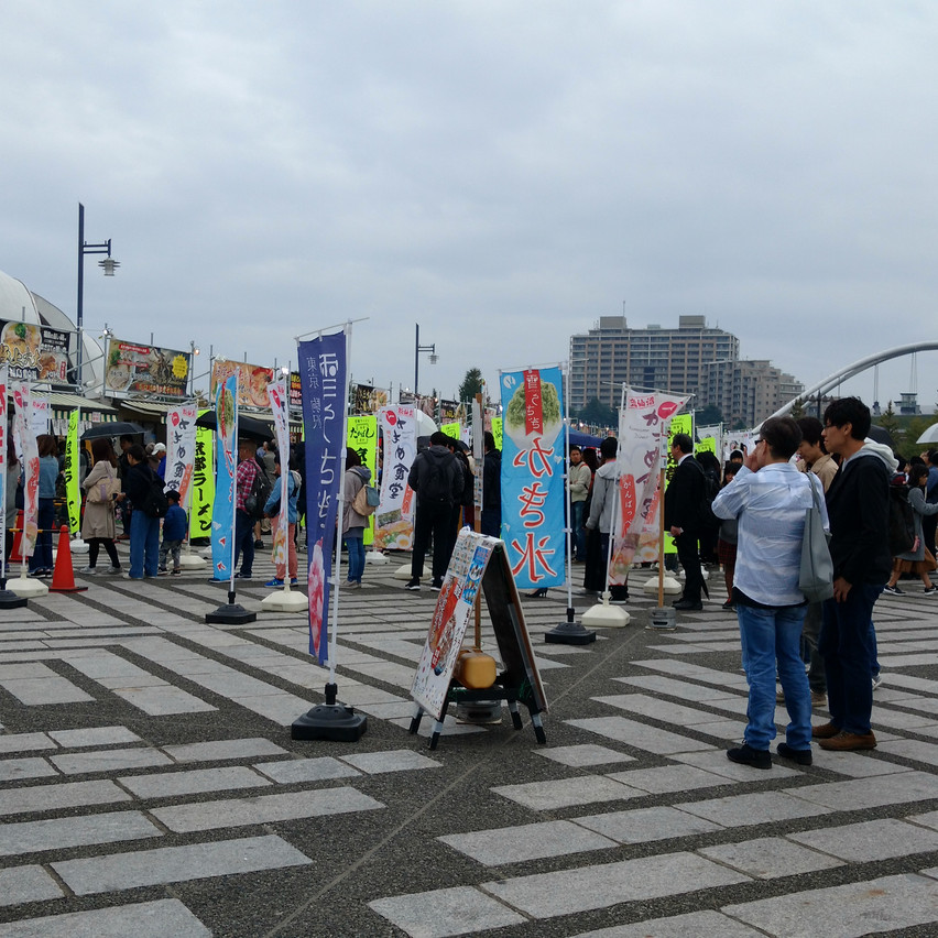 There were a total of 18 ramen booths! Choosing was kind of hard!
