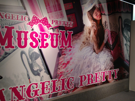 ANGELIC PRETTY MUSEUM - October 26th - 27th 2018