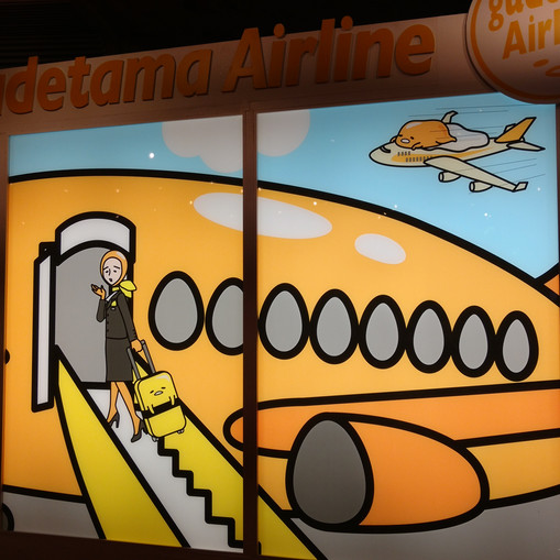 Gudetama Airlines. Book your tickets TODAY!