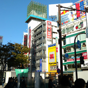 GHOST GiRL Visits Japan!