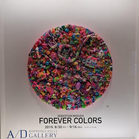Sebastian Masuda's FOREVER COLOURS Exhibit - August 30th - Sept. 16th 2019