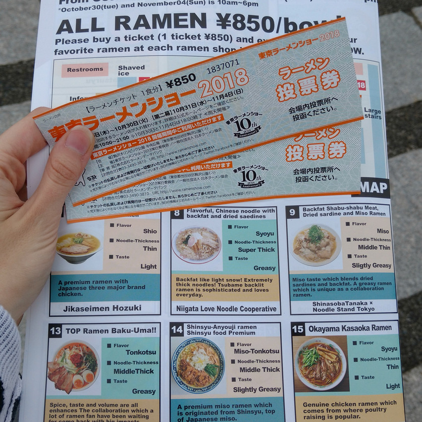 2 tickets to delicious-ness!