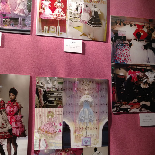 If you look closer at the photo on the right side, youll notice it looks pretty different, but that was Angelic Pretty's first store ever!