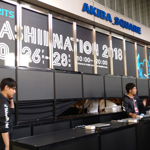 Ticket counter of Tamashii Nation special museum.