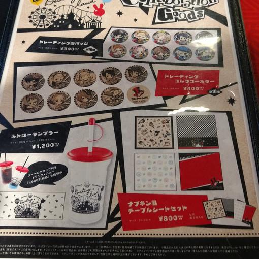 Special goods menu!!