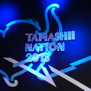 TAMASHII NATIONS 2018 - October 26th - 28th 2018