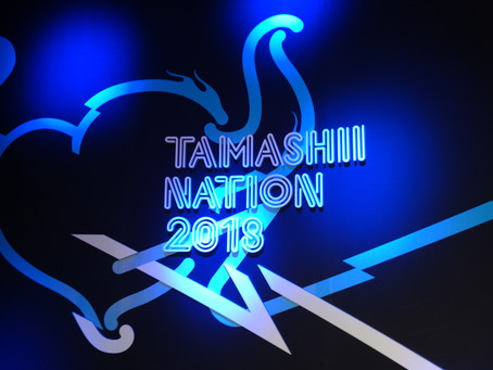 TAMASHII NATIONS 2018 - October 26th - 28th 2018