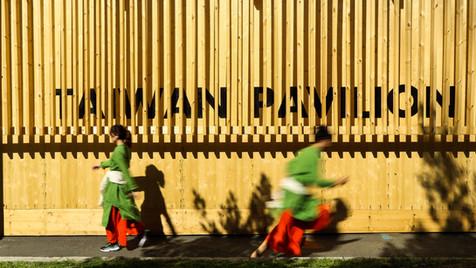 Taiwan Pavilion for Milan World Expo2015