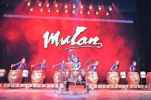 MULAN: THE MUSICAL