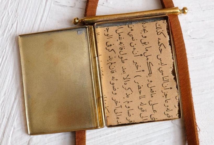 Handmade Kitab Locket Necklace