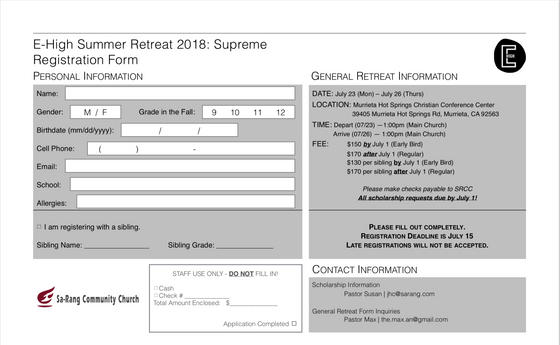 Summer Retreat 2018 Registration Form