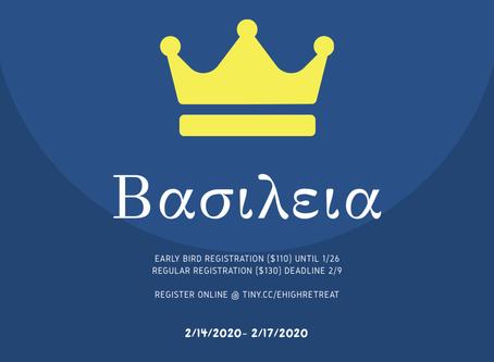 Spring Retreat: Basileia