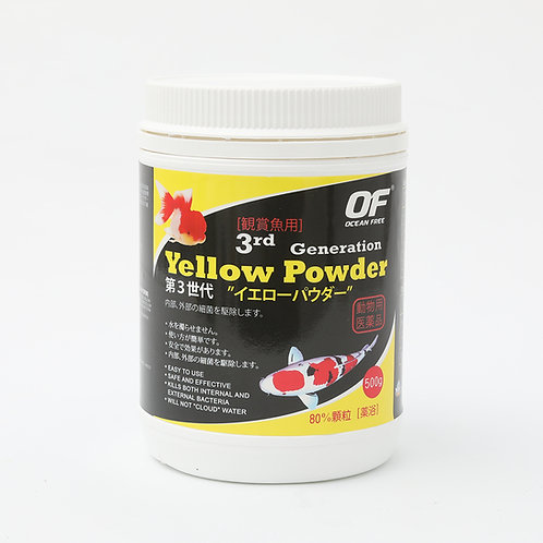 OF YELLOW POWDER - 500G