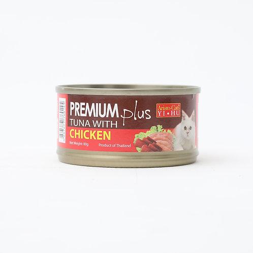Aristocat Premium Plus Tuna & Chicken 80g