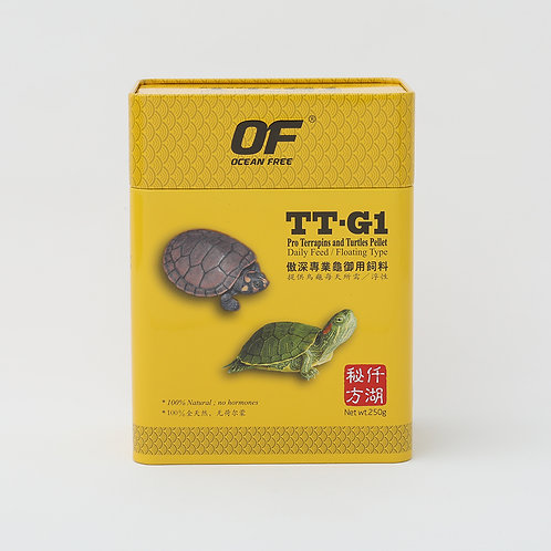 OF TT-G1 PRO TERRAPINS AND TURTLES PELLET 250g