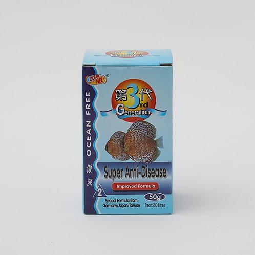 OF SUPER ANTI-DISEASE (2) 50G