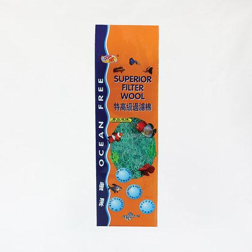 Green / Blue Bio-Mat