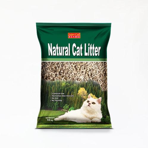 Aristocat Pine Cat Litter