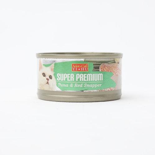 Aristocat Super Premium Tuna & Red Snapper 80g