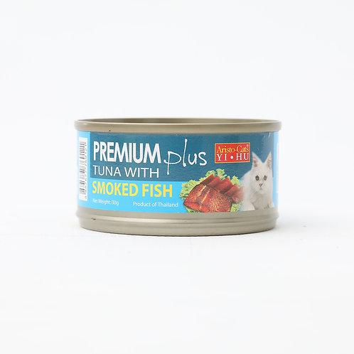 Aristocat Premium Plus Tuna & Smoked Fish 80g