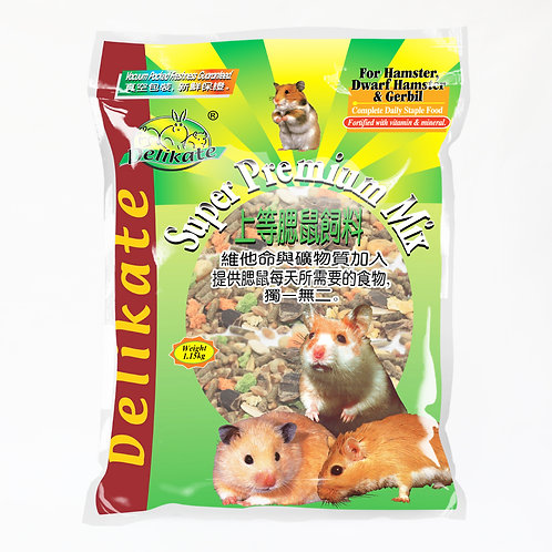 Delikate Hamster Premium Mix Food