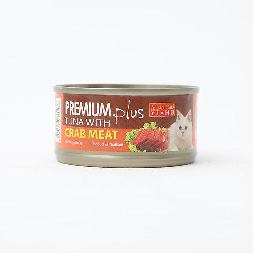 Aristocat Premium Plus Tuna & Crab Meat 80g