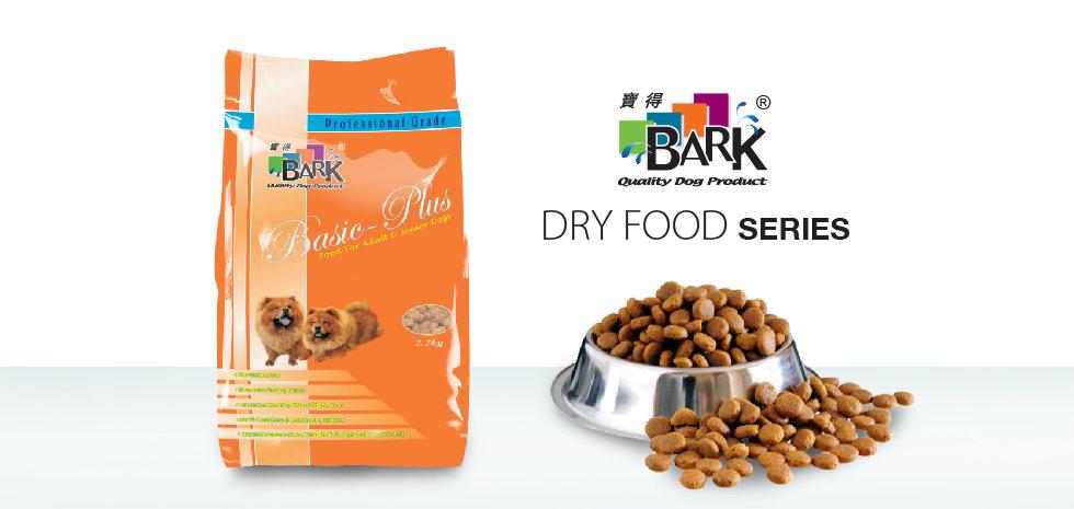 Banner-Dog Dry Food.jpg