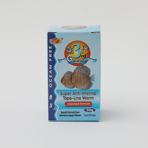 OF SUP.INTENAL TAPE-LINE WORM(5)50G