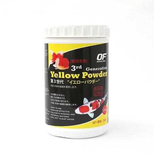 OF YELLOW POWDER - 1KG