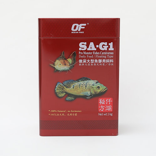 OF SA-G1 PRO MONSTER FISHES 1kg