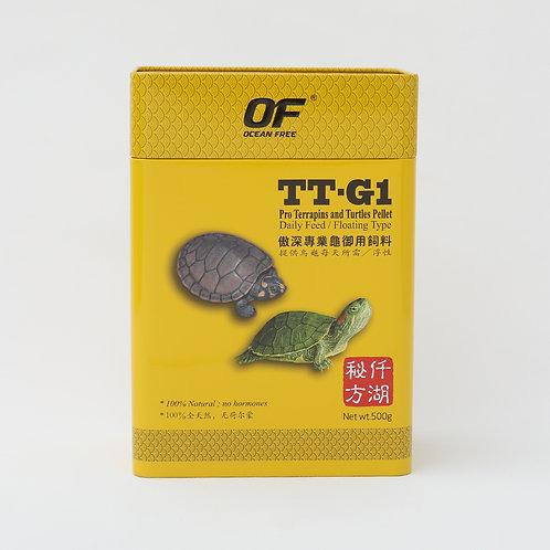 OF TT-G1 PRO TERRAPINS AND TURTLES PELLET 500g