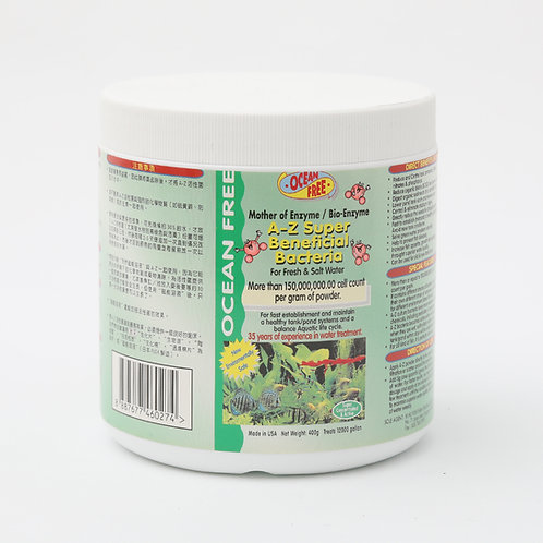 OF 400G A-Z SUPER BENEFICIAL BACTERIA